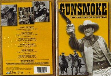 The Gunsmoke Store